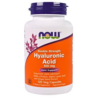 Now Foods, ヒアルロン酸, 二倍の強さ, 100 mg, 120粒(ベジタリアンカプセル)