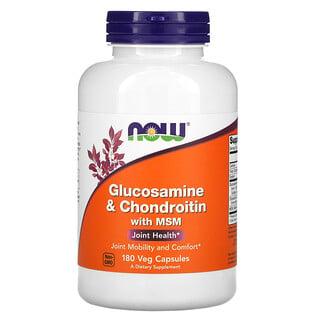 Now Foods, الجلوكوزامين والكوندروتن مع الميثيل سلفونيل ميثان، 180 كبسولة نباتية