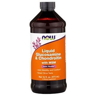 Now Foods, リキッドグルコサミン&コンドロイチン、MSM入り、16 fl oz (473 ml)