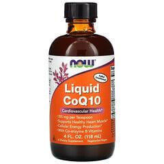 Now Foods, 液體輔酶 Q10,100 毫克,4 盎司(118 毫升)