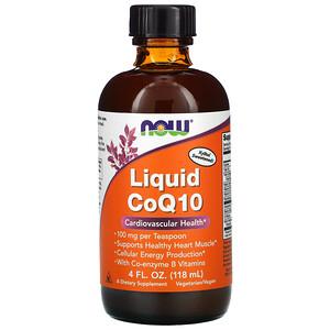 Now Foods, Liquid CoQ10, 4 fl oz (118 ml) отзывы покупателей