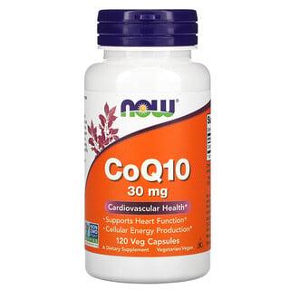 Now Foods, коэнзимQ10, 30мг, 120растительных капсул