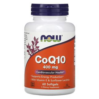 Now Foods, コエンザイムQ10、400 mg、60ソフトゲル