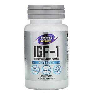 Now Foods, Sports, IGF-1, Men's Health, 30 Lozenges отзывы