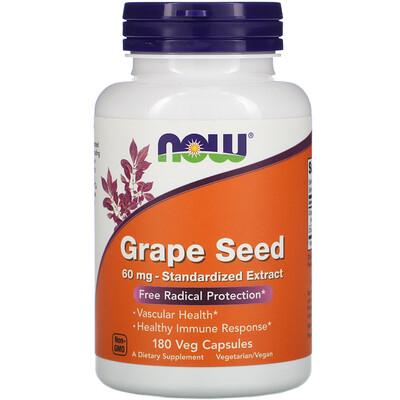 Стандартизованный экстракт из виноградных косточек, 60 мг, 180 растительных капсул