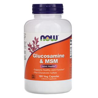 Now Foods, الجلوزامين & MSM, 180 كبسولة نباتية