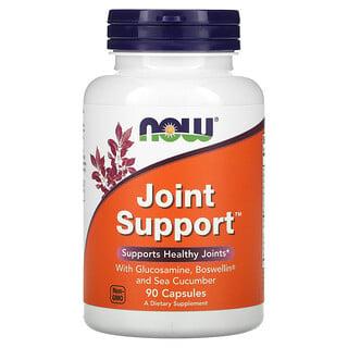 Now Foods, JointSupport, Suplemento de refuerzo para las articulaciones, 90cápsulas