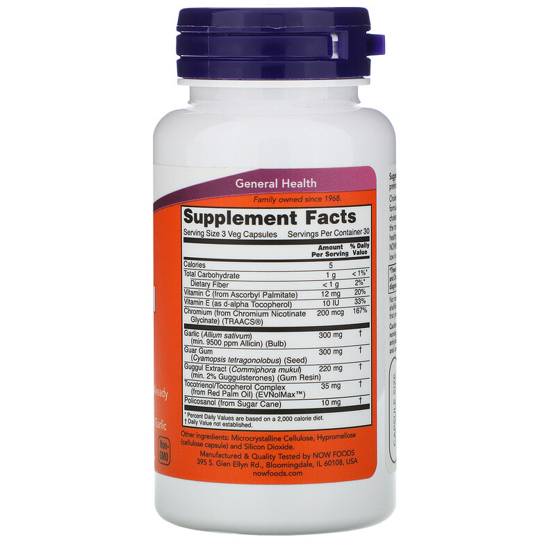 Now Foods, Cholesterol Support, 90 Veg Capsules - photo 1