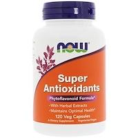 Super Antioxidants, 120 растительных капсул - фото