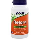 Отзывы о Now Foods, Relora, 300 мг, 60 растительных капсул