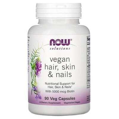 Купить Now Foods Solutions, веганская добавка для здоровья волос, кожи и ногтей, 90вегетарианских капсул