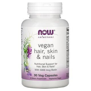 Now Foods, Solutions, Vegan Hair, Skin & Nails, 90 Veg Capsules