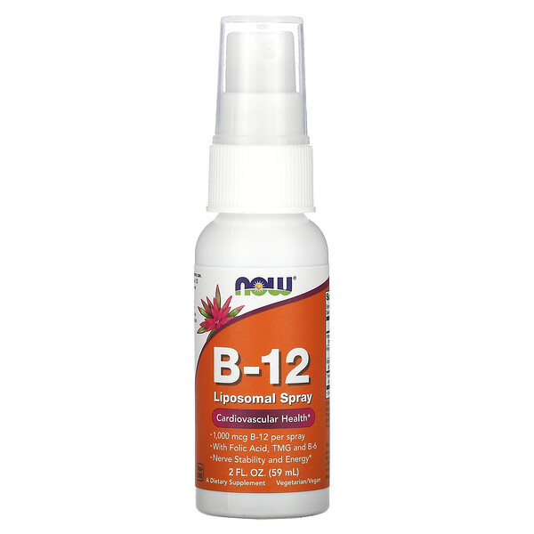 Now Foods, B12リポソームスプレー、1000mcg、2 fl oz (59 ml)