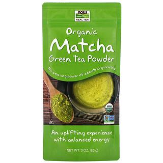 Now Foods, Real Tea, Organic Matcha Green Tea Powder, 3 oz (85 g)