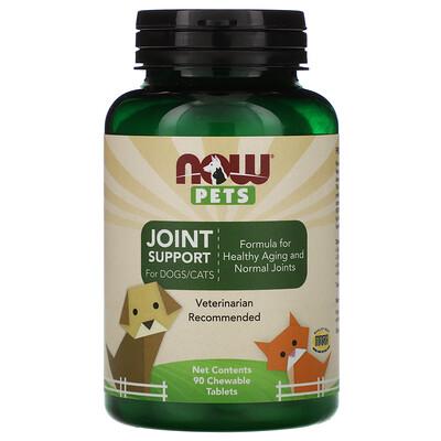 Купить Now Foods Now Pets, здоровье суставов собак/кошек, 90 жевательных таблеток