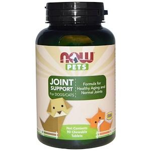 Now Foods, Now Pets, здоровье суставов собак/кошек, 90 жевательных таблеток
