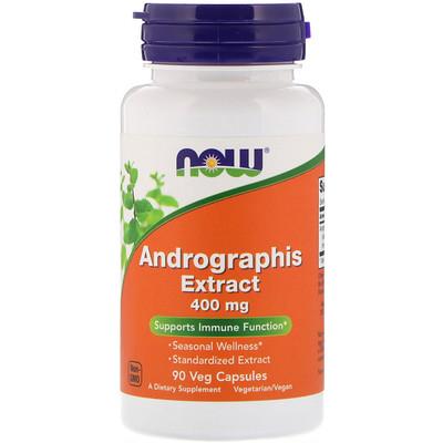 Купить Экстракт андографиса, 400 мг, 90 капсул на растительной основе