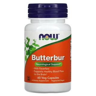 Now Foods, Butterbur, 60 Veg Capsules
