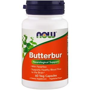 Now Foods, Butterbur, 60 Veg Capsules отзывы