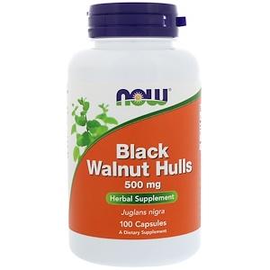 Now Foods, Черный орех, 500 мг, 100 капсул