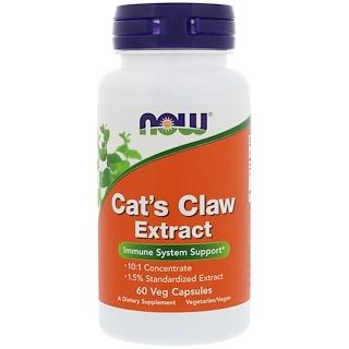 Now Foods, 猫の爪抽出液、ベジタブルカプセル 60 錠