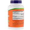 Now Foods, 계피, 600 mg, 240 캡슐