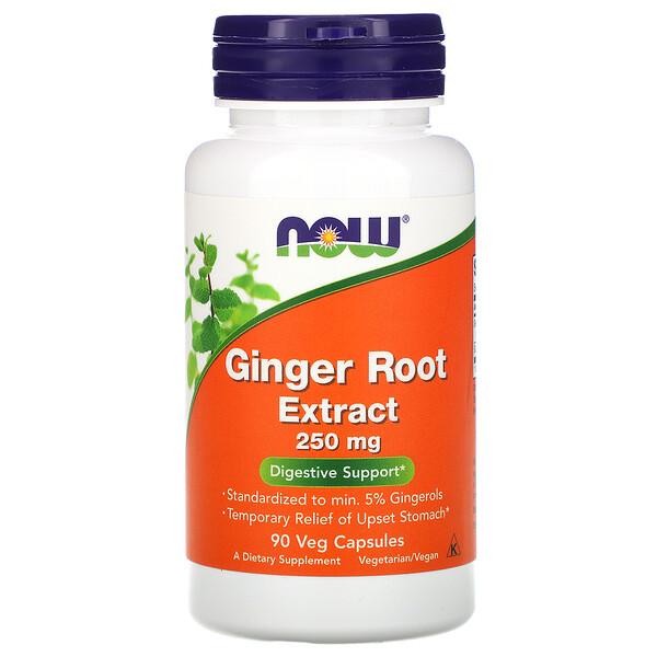 Now Foods, Extracto de raíz de jengibre, 250 mg, 90 cápsulas vegetales