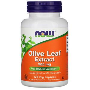 Now Foods, Olive Leaf Extract, 500 mg, 120 Veg Capsules отзывы покупателей