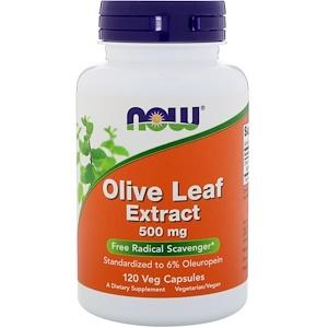 Now Foods, Экстракт листьев оливы, 500 мг, 120 вегетарианских капсул инструкция, применение, состав, противопоказания