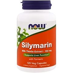 Now Foods, Silymarin、ミルクシスルエキス、150 mg、120 Vカプセル