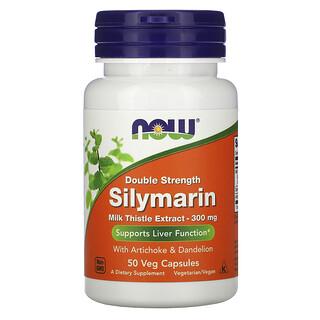Now Foods, Double Strength Silymarin, 300 mg, 50 Veg Capsules