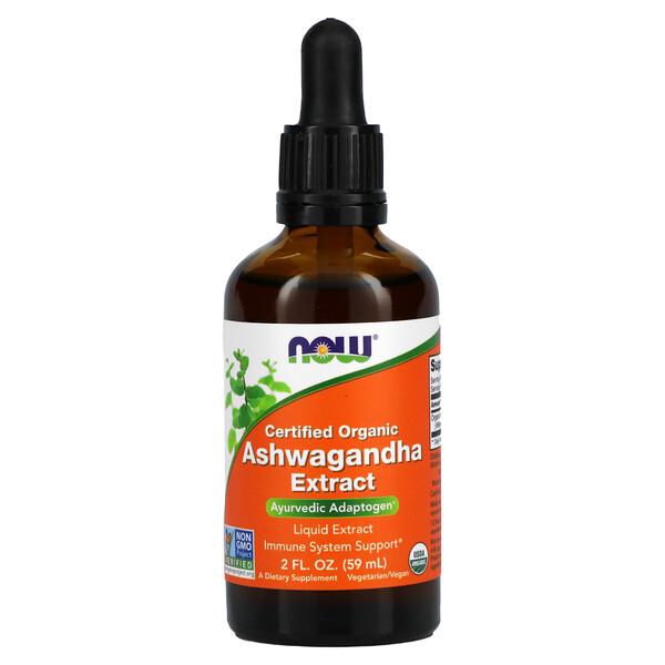 Certified Organic, Ashwagandha Extract, 2 fl oz (59 ml)
