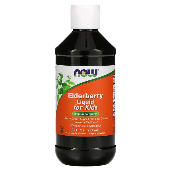 Now Foods, бузина жидкая для детей, 237мг (8жидк.унций)