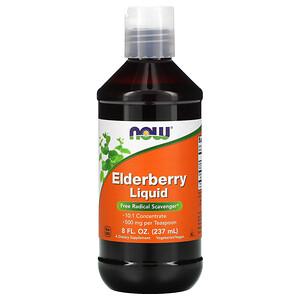 Now Foods, Elderberry Liquid, 8 fl oz (237 ml) отзывы