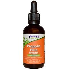 Now Foods, Propolis Plus Extract, 2 fl oz (60 ml)