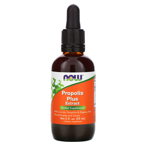 Propolis Plus Extract, 2 fl oz (60 ml)