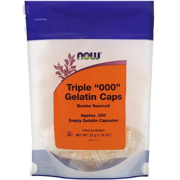 """Now Foods, Cápsulas de gelatina triple """"000"""", Aprox. 200cápsulas de gelatina vacías"""