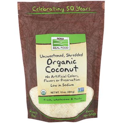 Купить Now Foods Кокосовый орех, неподслащенный, измельченный, органический, 10 унций (284 г)