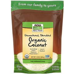 Now Foods, Real Food,有機椰子,無糖,切碎,10 盎司(284 克)