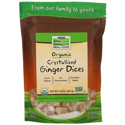 Now Foods Настоящая пища, засахаренные кусочки имбиря, 16 унций (454 г)