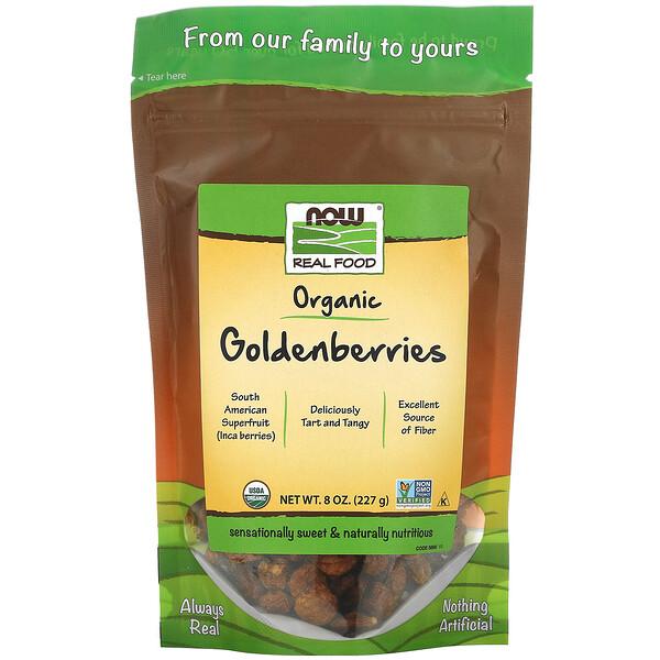 Real Food, Certified Organic Golden Berries, 8 oz (227 g)