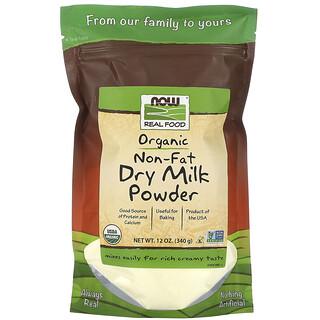 Now Foods, Real Food, Organic Non-Fat Dry Milk Powder, 12 oz (340 g)