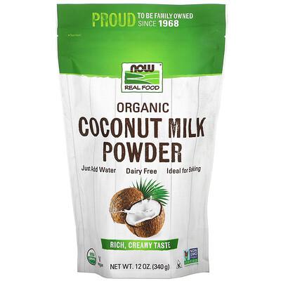 Купить Now Foods Real Food, Organic Coconut Milk Powder, 12 oz (340 g)