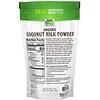 Now Foods, Real Food, Organic Coconut Milk Powder, 12 oz (340 g)