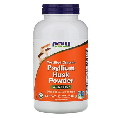 Купить Now Foods сертифицированный органический порошок из шелухи семян подорожника, 340г (12унций)