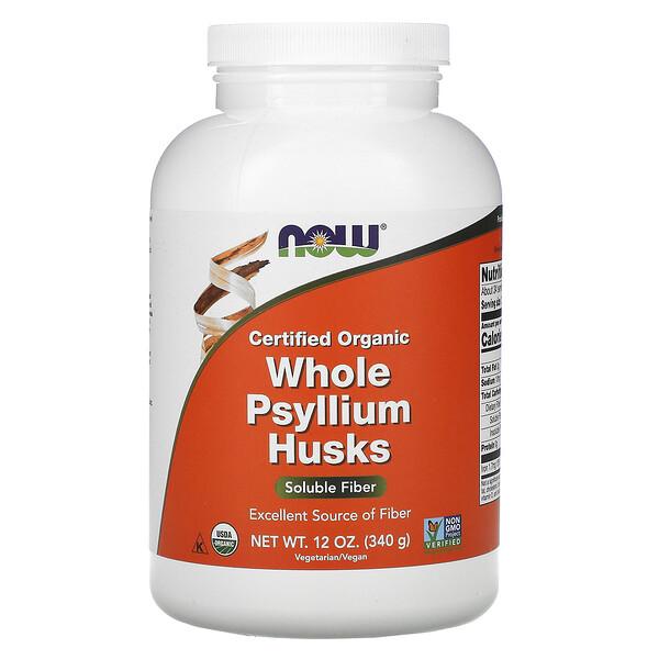Now Foods, Certified Organic Whole Psyllium Husks, 12 oz (340 g)