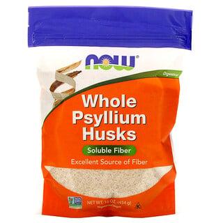 Now Foods, Whole Psyllium Husks, ganze Flohsamenschalen, 454g (16oz.)