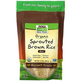 Now Foods, Real Food, органический проросший бурый рис, необработанный, 454г (16унций)