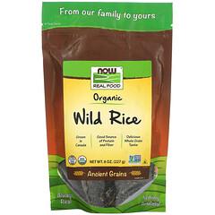 Now Foods, 有機野生米,8 盎司(227 克)