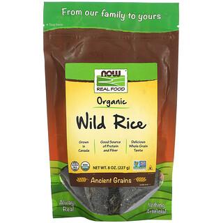 Now Foods, Органический дикий рис, 227 г (8 унций)